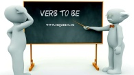 Verb to be in present simple tense